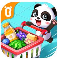 panda_bebe